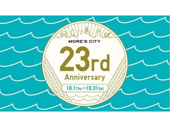 ◆横須賀モアーズシティ周年祭◆_20200928_1