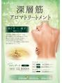 明日5/7(金)の出勤スタッフ&空き状況☆