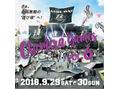 ☆CHIMERA GAMES vol.6☆