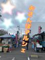 本日は岩倉市ニワホームさんにて