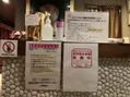 愛知県新型コロナウイルス感染防止対策ポスター