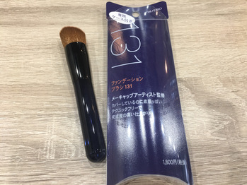 ファンデーションはスポンジよりブラシ☆_20171105_1
