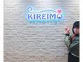 川崎優菜さんがKIREIMOにご来店くださいました♪