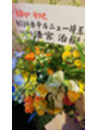 南浦和のホテルニュー埼玉さんからお花が届きました!