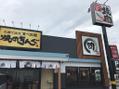 福山の新しい焼肉屋さん