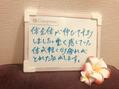 センプラーナ 成増店『重い身体が軽くなりました!』