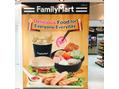 タイのFamily Mart☆