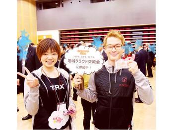 第2回 札幌 地域クラウド交流会