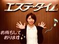 ☆2/20カウンセリング予約状況☆