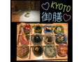 ☆京都へ☆