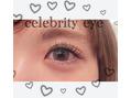 celebrlty eye【渋谷】