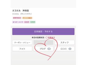 【祝】ブログ120回☆★☆_20190705_1