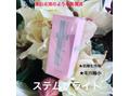 美白点滴のような美容液が4月1日から発売