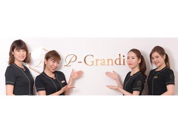 ☆p-Grandiは全店【当日予約】可能です☆_20191202_4