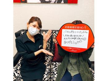 下着について☆_20190511_4