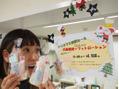 クリスマス特別sale