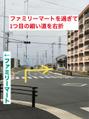 ≪第二駐車場のご案内≫