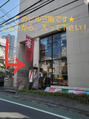 表参道駅から徒歩1分♪駅近サロンです\(^^)/