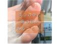 小指のタコ