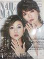 雑誌 NAILMAX12月号 に当店の作品が掲載されました