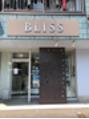 ブリス(BLISS)コロナ対策について