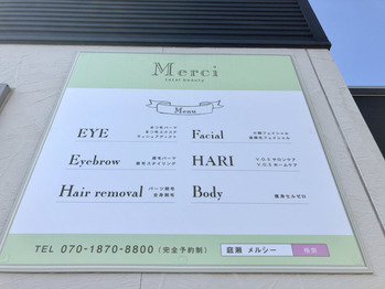 メルシートータルビューティー看板☆_20210726_2
