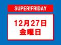 スーパーフライデー☆