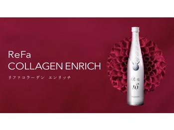 ReFa☆コラーゲンリッチ_20190523_1