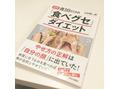 クゥキョウト(cuu kyoto)●オススメ書籍●