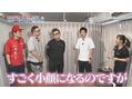 広島ホームテレビさんでビクレストが紹介されました!
