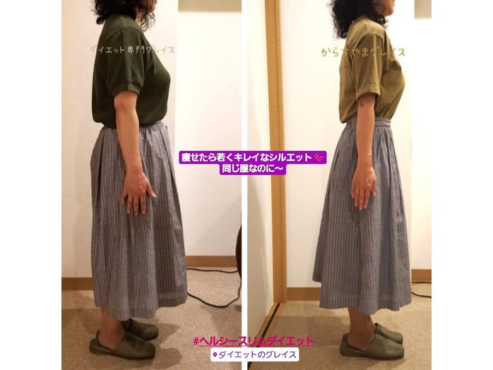 同じ服も痩せたら…これだけ違う!ダイエットマジック_20191116_1
