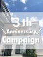 3周年記念キャンペーン!!