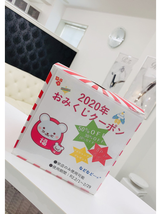 おみくじBOX♪_20200109_1
