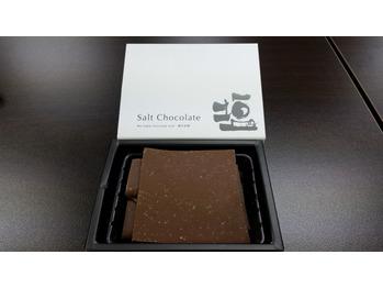 エクチュア・塩チョコレートの差し入れ_20180407_2
