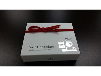 エクチュア・塩チョコレートの差し入れ_20180407_1