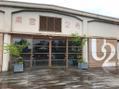尾道U2レストラン♪