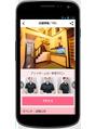 サンパティック公式アプリ登場!