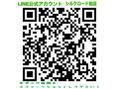 ☆柏店のLINE公式アカウントが出来ました☆