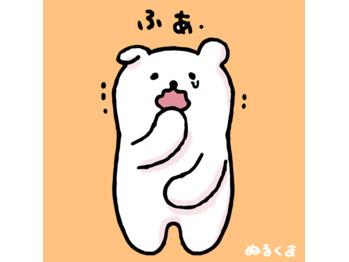 ☆秋のお勧め 自律神経の乱れに☆_20200921_1