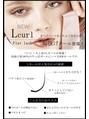 ◇アップワード→Lカール◇