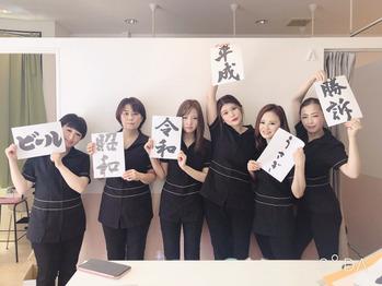 愛!LOVE!コルギ!_20190524_4
