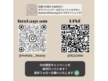【コロナ対策について】 _20210812_2