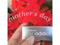 【母の日】おすすめの贈り物