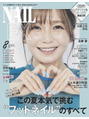 NO,1 NAIL EX 8月号に当店の作品が掲載されました