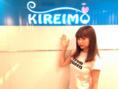 斎藤 みらいさんがKIREIMOにご来店して下さいました。