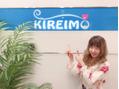 ちぇるさんがKIREIMOにご来店くださいました♪