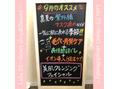 9月のおすすめメニュー!!!