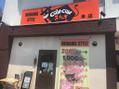 沖縄スタイルのステーキ屋さん