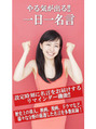 今日のお勧め!!【全身+足】合計80分 4200円♪