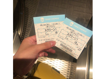 映画_20190610_1